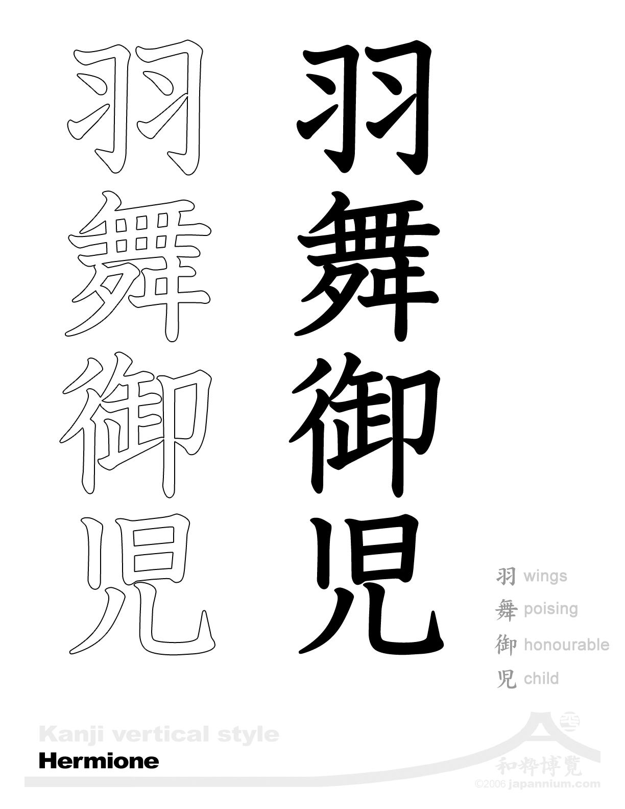 belle frasi giapponesi