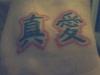 tatuaggio-giapponese-13