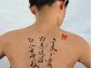 tatuaggio-giapponese-22