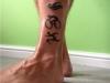tatuaggi-piccoli-maschili-20