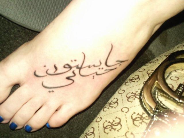 Super Tatuaggi Scritte: gli stili Migliori per chi ama tatuarsi Nomi  LG33