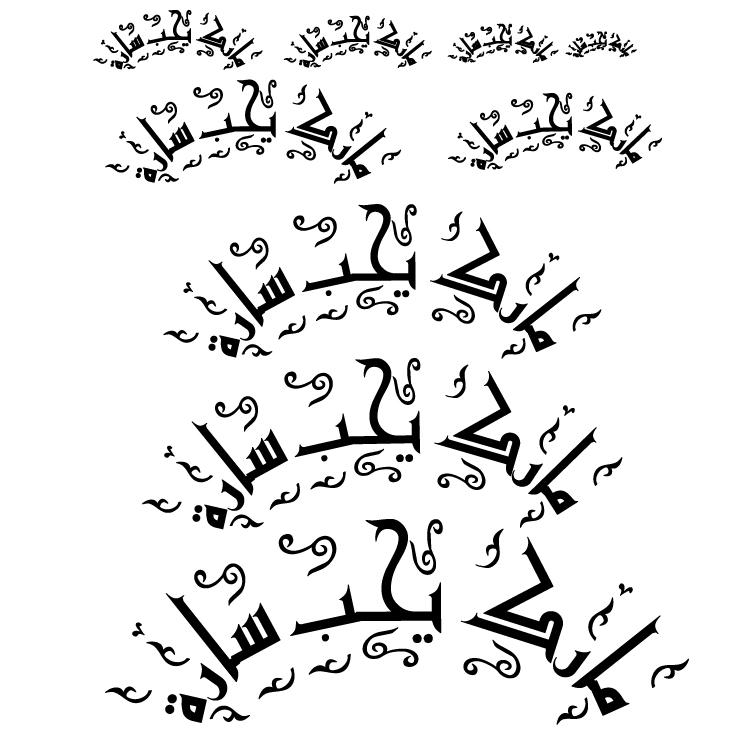 Souvent Tatuaggi Scritte: gli stili Migliori per chi ama tatuarsi Nomi  HR57