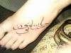 tatuaggio-scritte-arabe-17