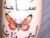 tatuaggio-scritte-arabe-8
