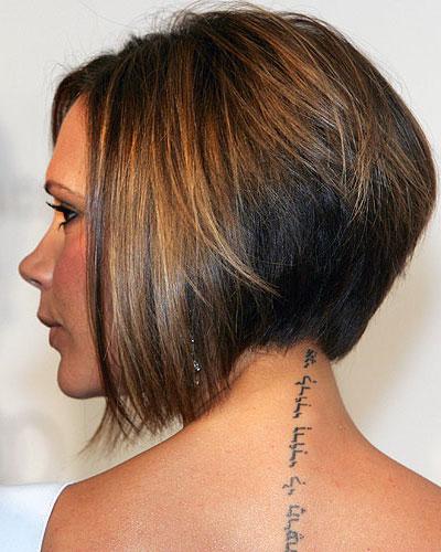 tatuaggio-spina-dorsale