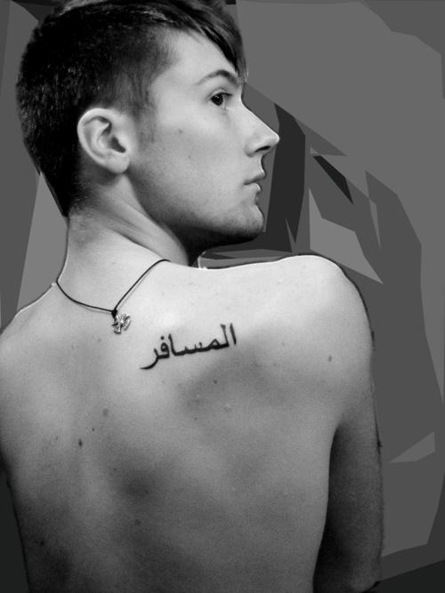tatuaggiarabi