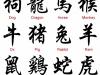 tatuaggio-giapponese-10