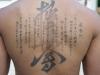 tatuaggio-giapponese-2