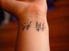 tatuaggio-giapponese-35