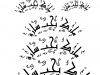 tatuaggio-scritte-arabe-46
