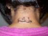 tatuaggio-scritte-arabe-48