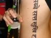 tatuaggio-scritte-arabe-49