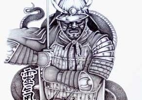 Disegno di un tatuaggio samurai
